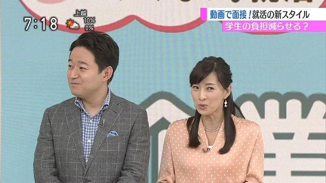 坂元楓 小郷知子 おはよう日本 3