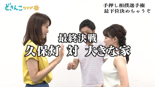 大家彩香 どさんこワイド朝番外編 20