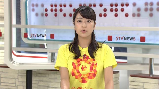 村雨美紀 どさんこワイド すすめ!みらい戦隊!! 8