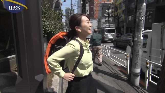 相内優香 ワールドビジネスサテライト 片渕茜 13