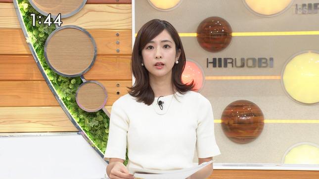 田村真子 まるっと!サタデー ひるおび! JNNニュース 9