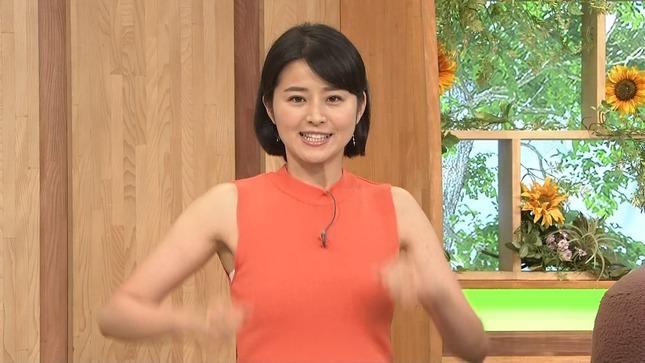 鈴木ちなみ どーも、NHK 1