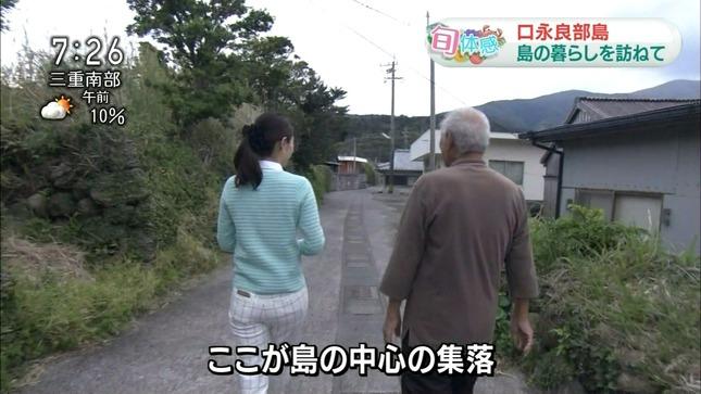 牛田茉友 小郷知子 おはよう日本 7