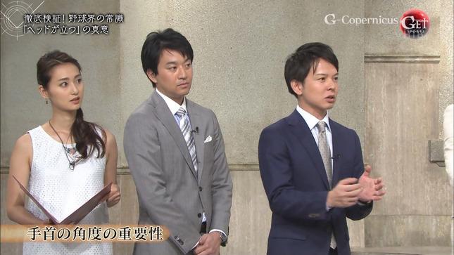 本間智恵 AbemaNews GetSports ANNニュース&スポーツ 11