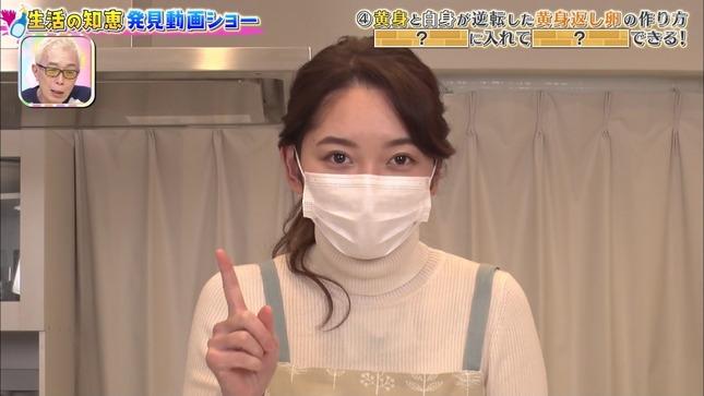竹﨑由佳 所さんのそこんトコロ 7