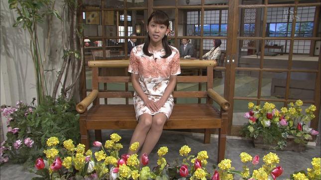 出水麻衣 週刊報道LIFE 時事放談 9