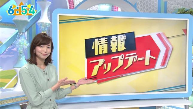 斎藤真美 おはよう朝日土曜日です スタンダップ! 3
