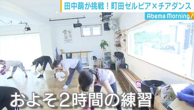 田中萌 AbemaMorning 10