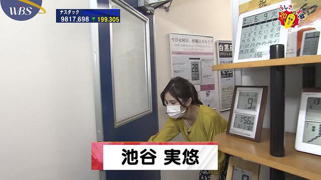 池谷実悠 ワールドビジネスサテライト 5