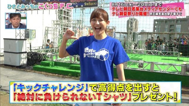 久冨慶子 おかずのクッキング スーパーJチャンネル やべっちFC 6