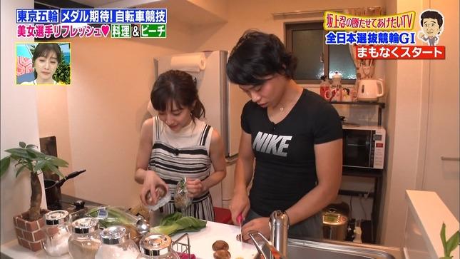 田中みな実 坂上忍の勝たせてあげたいTV モンダイな条文 5
