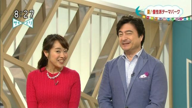 片山千恵子 サキどり↑ NHKニュース 2