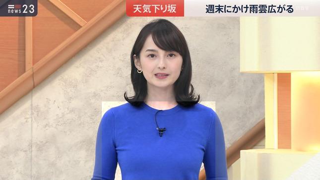 山本恵里伽 news23 8