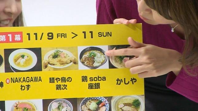 黒木千晶 読売テレビアナウンサートークライブ 5