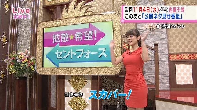 美馬怜子 拡散希望!セントフォース 04