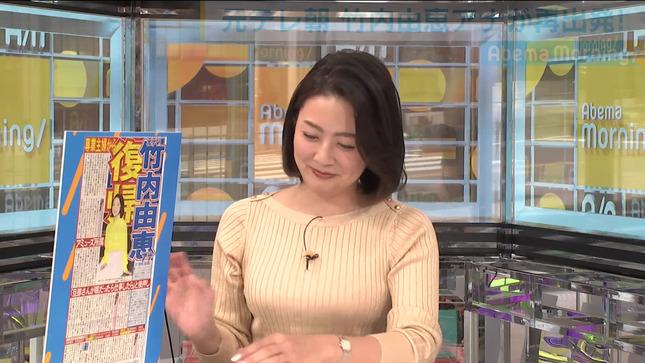 矢島悠子 AbemaMorning 6