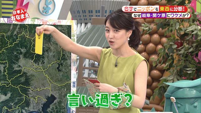 赤木野々花 日本人のおなまえ うたコン 8