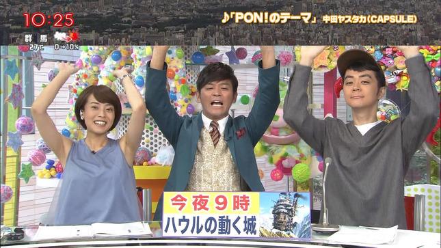 上田まりえ PON! 01