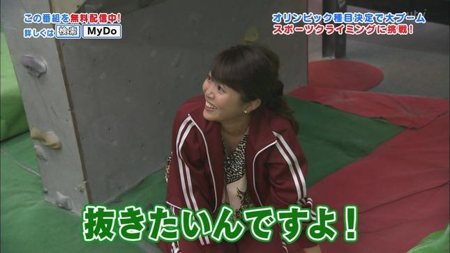黒木千晶 ytv女子アナ向上委員会ギューン 諸國沙代子 10