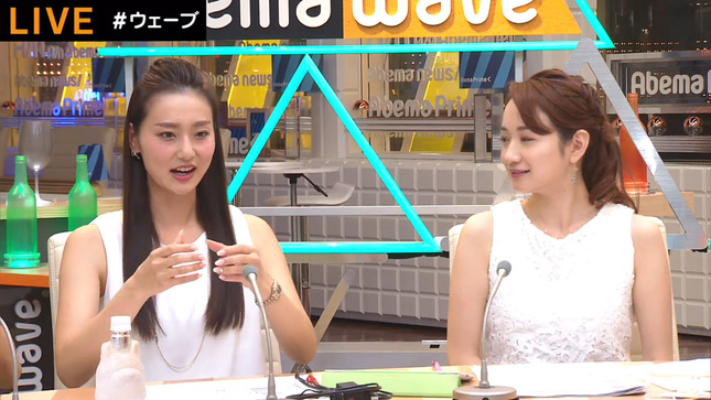 本間智恵 AbemaTV Abema Wave 6