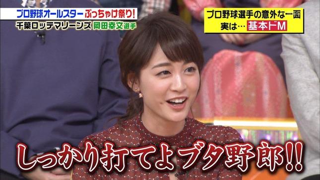 新井恵理那 ジョブチューン 新・情報7daysニュースキャスター 10