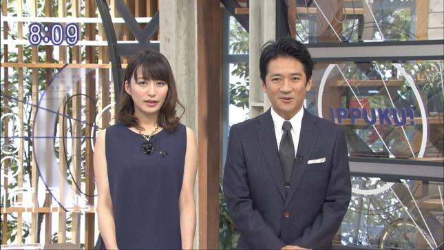 枡田絵理奈 いっぷく! 01