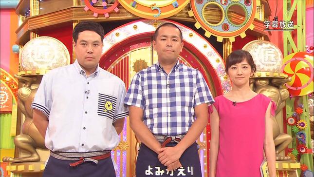 首藤奈知子 新春テレビ放談2016 14