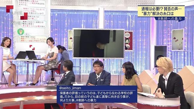 田中泉 鎌倉千秋 クローズアップ現代+ 夏季特集 2