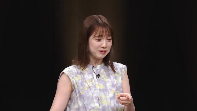弘中綾香 太田伯山★未公開トーク 15