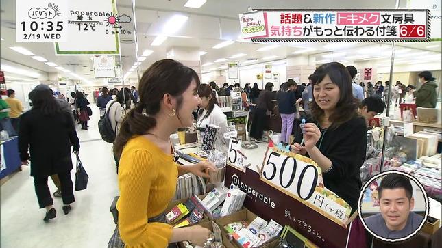 佐藤真知子 バゲット 20
