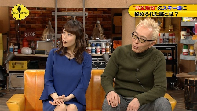片山千恵子 所さん!大変ですよ 4