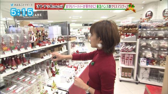 山田桃子 まるごと 木曜のリチェルカ 8