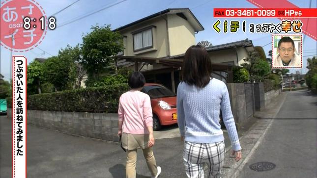 三輪秀香 あさイチ 5