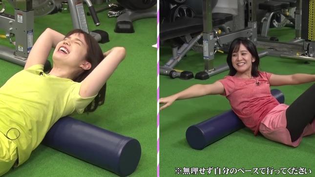 弘中綾香 林美桜 弘中美活部 18