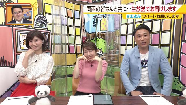 野嶋紗己子 土曜のよんチャンTV 2