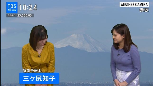 篠原梨菜 TBSニュース 1番だけが知っている 4