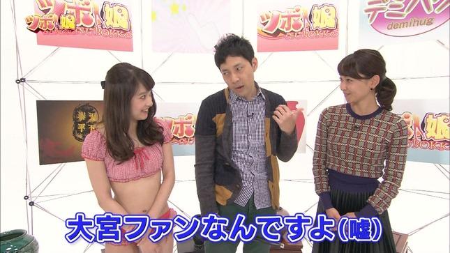 出水麻衣 ツボ娘 池田ショコラ 08