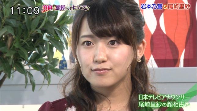 岩本乃蒼 ダマされた大賞2016 真麻のドドンパッ! 9