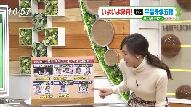 笹川友里 ひるおび! ドリーム東西ネタ合戦 7