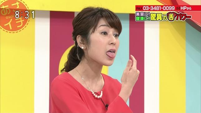 三輪秀香 あさイチ 2