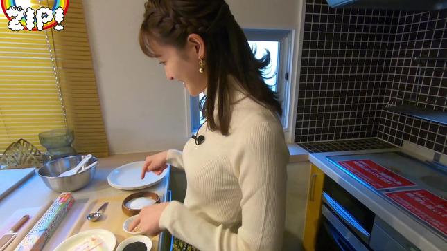 後呂有紗アナとクッキングデート「ごはんでおせんべい作ってみた」3