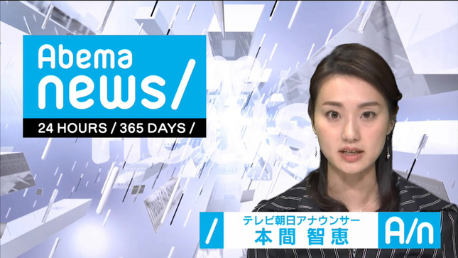 本間智恵 AbemaNews Bridge 16