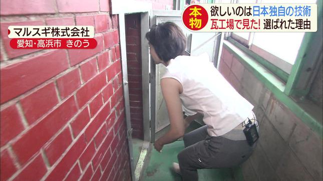 上山千穂 スーパーJチャンネル 7