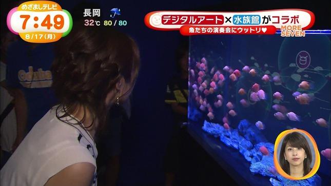 長野美郷 牧野結美 めざましテレビアクア めざましテレビ 16
