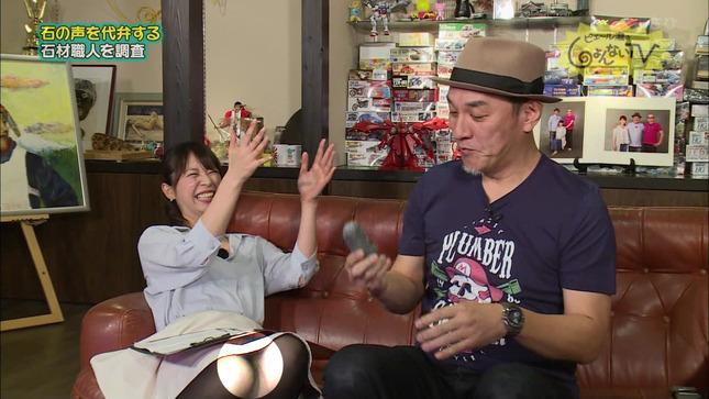 広瀬麻知子 サタ☆ハピ しょんないTV 4