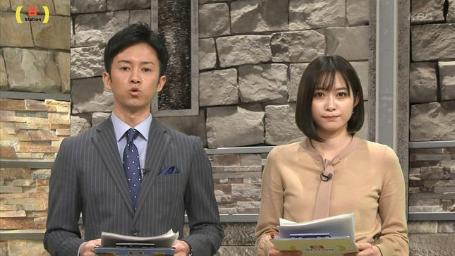 久冨慶子 サンデーステーション 6