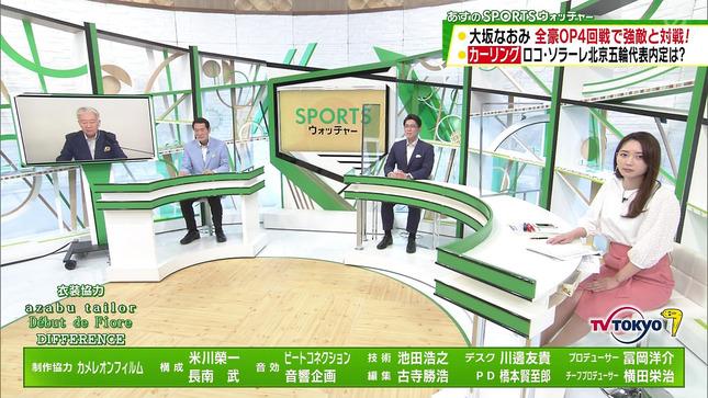 竹﨑由佳 追跡LIVE!SPORTSウォッチャー 13