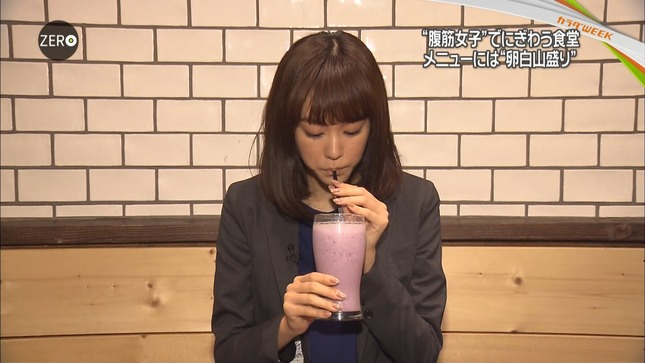桐谷美玲 NewsZero 15