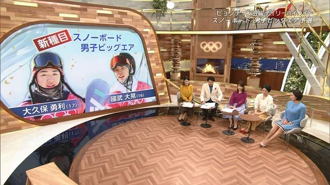 森花子 ピョンチャン五輪デイリーハイライト 浅田舞 6