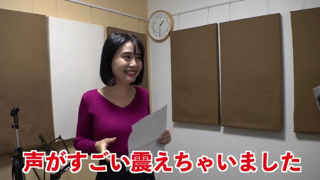望木聡子 望木アナのアーティストになろう! 3